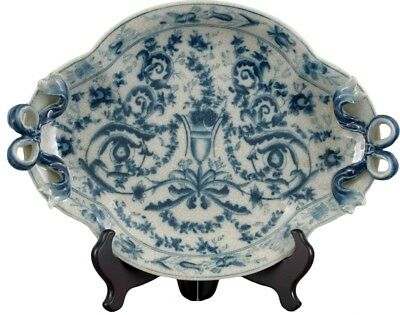 "Blue & White Oriental Decorative Porcelain Plate w Ribbon Handles 13.25""W"