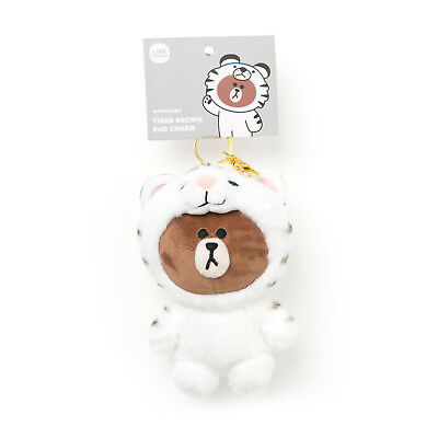 547a173e05edb4 Line Friends Official TIGER BROWN BAG CHARM(15cm), Free Shipping+Tracking