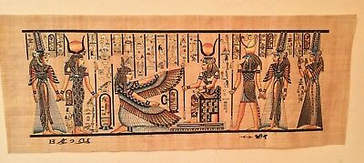 "Egyptian Hand-painted Papyrus: Hathor & Maat with Horus & Nefertari 13""x33"""