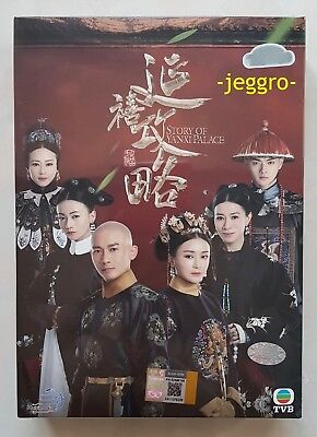 Chinese Drama DVD Story of Yanxi Palace 延禧攻略 2018 ENG SUB All Region FREE SHIP