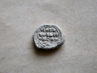BYZANTINE LEAD SEAL 2/ BLEISIEGEL, GREEK INSCRIPTION IN BOTH SIDES (ca 13th c.)