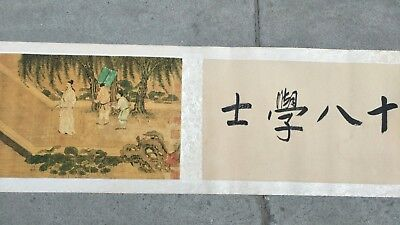 13m Collection Chinese long scroll paintings  map- 十八学士