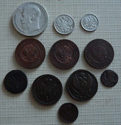 Job Lot of Old Russian Coins