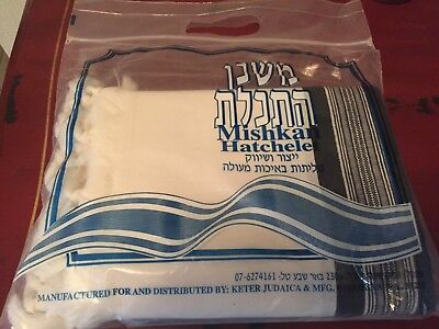Traditional Wool Tallit Prayer Shawl Black and White Stripes 55x74