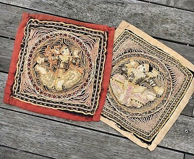2 Unique Vintage Antique Quilted Padded Beaded Square Panels Artwork Asian Thai