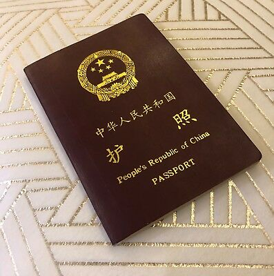 CHINA collectible pre-BIOMETRIC passport travel document - Guinea visas!!!