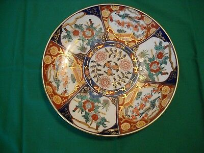 """Vintage Gold Imari Hand Painted Dish With Vibrant Colors And Gold Accents - 11"""""""