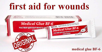 Body Skin Glue BF-6 Medical Adhesive Liquid Band-aid Wounds First Aid Клей БФ-6