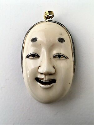 Antique Japanese Noh Theatre Mask of a Young Woman Pendent- Signed