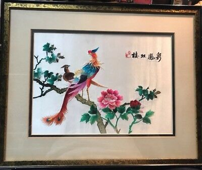 Vintage Art Framed JAPANESE Silk Signed Embroidery