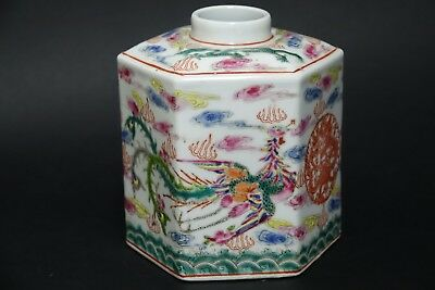 Very Beautiful Colourful Chinese Tea Caddy - Seal Mark On Base - Rare - L@@k