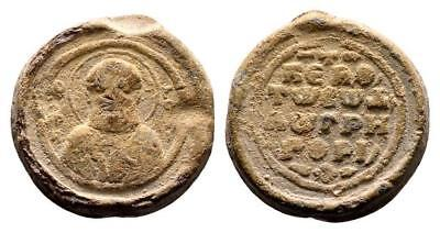 BYZANTINE LEAD SEAL/ BLEISIEGEL OF GREGORIOS (11th c.)