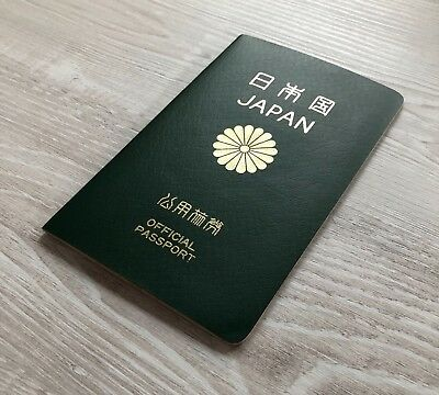 JAPAN Japanese collectible OFFICIAL passport travel document (specimen) RARE