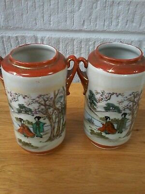 Two Antique  Japanese Vases. Meiji Period.  1868- 1912. Lovely Condition.14.5Cm