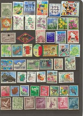 JAPAN - Beautiful selection of used Stamps