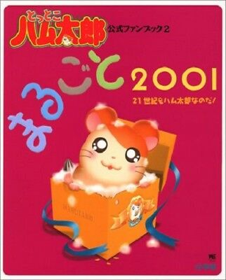 Hamtaro Official Fan Vol.2 book anime story