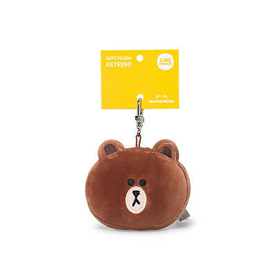 fe6b9b307faba6 Line Friends Official BROWN SOFT PLUSH KEYRING(10cm), Free Shipping+Tracking