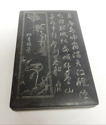 Asian Oriental Chinese Slate Stone Storage Box Container Carved Engraved Etching