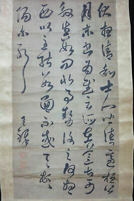 "Very Rare Long Chinese Scroll Hand Writing Calligraphy ""WangDuo"" Marks"