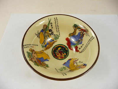 old china handwork superb porcelain collectible bowl paint 8 immortal people