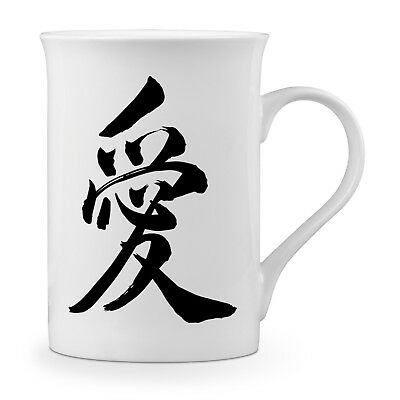 Japanese Love Symbol Novelty Gift Fine Bone China Mug