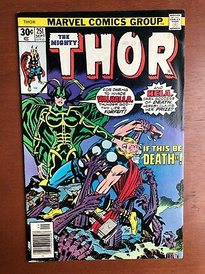 Thor #251 (1976) 8.0 VF Marvel Key Issue Comic Bronze Age Newsstand Edition