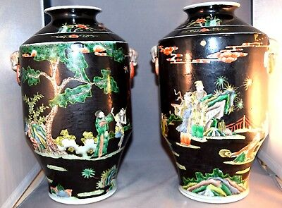 Antique Chinese Famille Noir Vases (2)  Kangxi Mark Produced in Early 1900's!