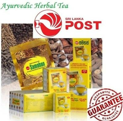 Link-Samahan-Ayurveda-Ayurvedic-Herbal-tea-natural-drink-cough-amp-cold-remedy