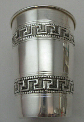 Sterling Silver925 Kiddish Cup With Unique Line Details 36 GRAMS VIEW!