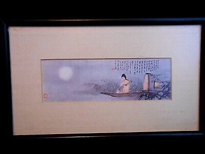 "Stephen Lowe Lithograph ""I Sing--The Moon Encourages Me"" ~ Matted & Framed"