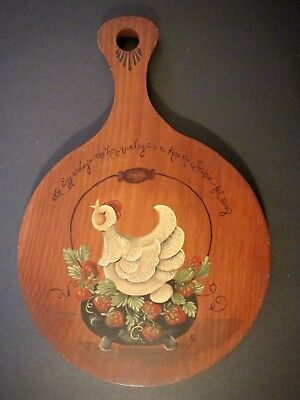 """Vintage Wood Folk Art HAND PAINTED TRIVET """"An Egg A Day The Hen Must Lay..."""""""