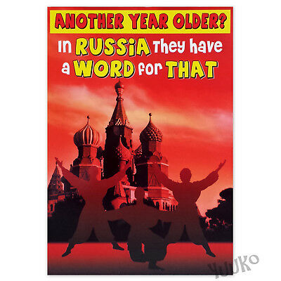 FUNNY BIRTHDAY CARD Humorous Open GREETINGS Card IN RUSSIA