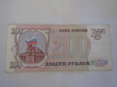 Russia, 200 Rubles, Banknote, 1993, Circulated