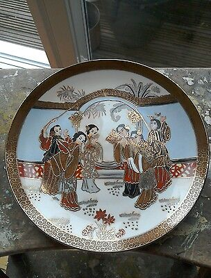 Vintage Hand Painted Satsuma Plate With Gold Gilding