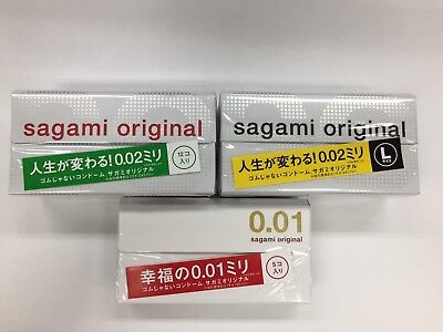 Sagami Original Condoms ultra thin 0.01mm ,0.02 mm, Free ship from Japan