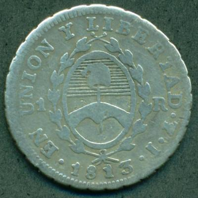 197/_  Argentina One Peso coin  BLAZING SUNFACE   XF to BU sweet coins