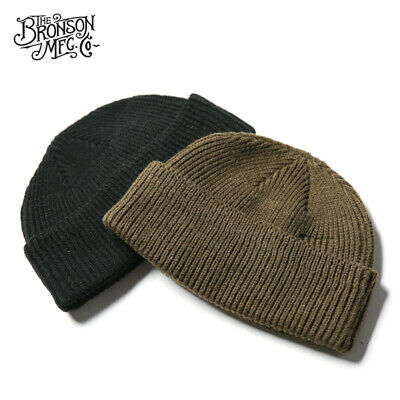 Bronson WW2 USAF A-4 Watch Cap Military Hat Wool Knitted Beanie Black & Green
