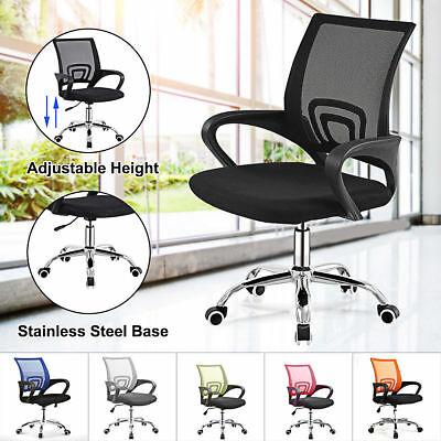 UK Adjustable Executive Computer Desk Seat Office Mesh Chair 360° Swivel Lift BO