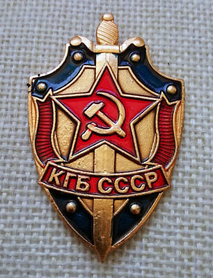 Russian Military  Pin Badges KGB USSR