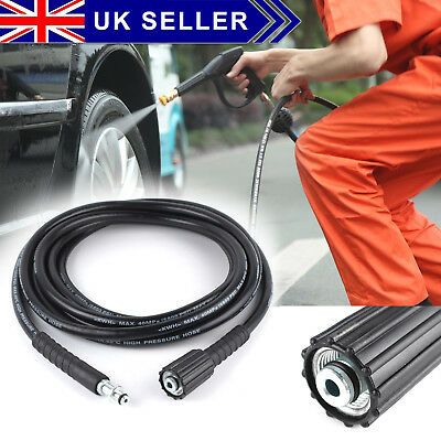 UK 5M 2300PSI/160BAR High Pressure Replacement Pipe Hose For Karcher K2 Cleaner
