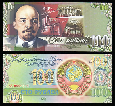 100 rubles 1989 Special Edition Series Projects banknotes of Russia and the USSR
