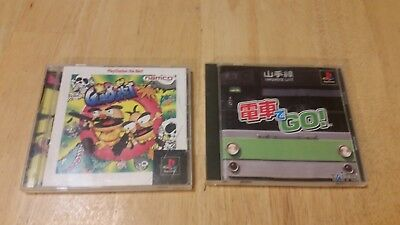 Densha de Go 1 PS1 Taito and Gunbullet Namco Sony Playstation 1 From Japan