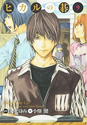 Yumi Hotta / Takeshi Obata manga: Hikaru no Go Complete Edition vol.9 Japan