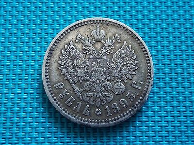 Imperial Russian 1 Rouble Ruble 1895 (А.г) Czar Nicholas Ii Silver 900 Coin !