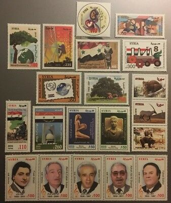 Syria Stamps Full Year Packed 2015