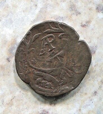 Portuguese India - Historical Miguel I Copper 1/2 Tanga, Nd (1831-34) Goa Mint