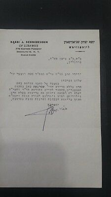 Original Signed Letter From The Rebbe Of Chabad Lubavitch 770==רבי מכתב סגולה