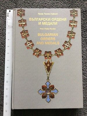 Bulgarian Orders And Medals Catalog Reference Book