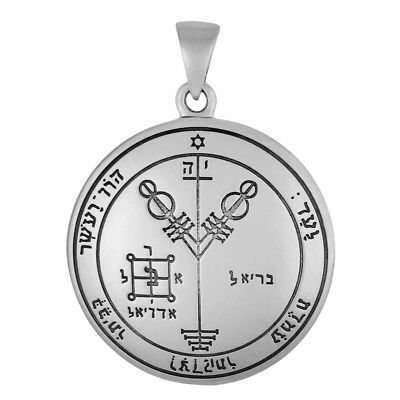 Sterling Silver Fourth Pentacle of Jupiter Talisman for Wealth - Key of Solomon