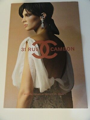 CHANEL 31 Rue Cambon Coffee Table Book Catalog Magazine 2018 VIP NEW Issue 17